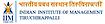 Iim Tiruchirappalli Logo