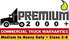 Imel Motor Sales's Company logo