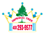 Imperialtree's company profile