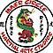 Inner Circle Martial Arts Logo