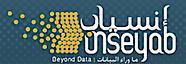 Inseyab's Company logo