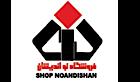 Noandishan's Company logo