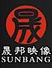 Isunbang's Company logo