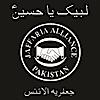 Jaffaria Alliance Pakistan's Company logo