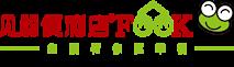 Jianfu's Company logo