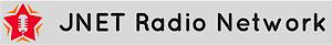 JNETRadioAU's Company logo