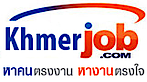 Jobthai's Company logo