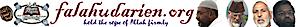 Falahudarien's Company logo