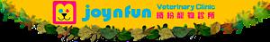 Joy'n Fun Veterinary Clinic's Company logo