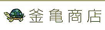 Kamakame Shouten's Company logo