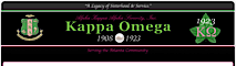 Kappa Omega Chapter Of Alpha Kappa Alpha Sorority's Company logo