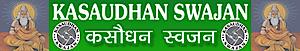 Kasaudhan Swajan's Company logo
