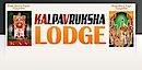 Kav Lodge's Company logo
