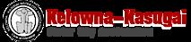 Kelowna-kasugai Sister City Association's Company logo