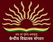 Kendriya Vidyalaya No. 1 , Nausenabaugh, Vizag's Company logo