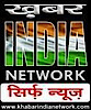 Khabar India Network's Company logo