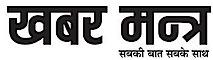 Khabar Mantra's Company logo