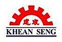 Khean Seng Engineering's Company logo