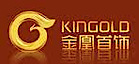 Kingold Jewelry's Company logo