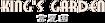 Happy House Chinese Restaurant's Competitor - Kingsgardenedmonton logo