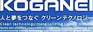 Koganei's Company logo