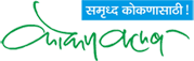 Konkan Club's Company logo