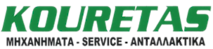 Kouretas's Company logo