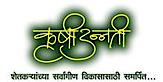 Krishiunnati's Company logo