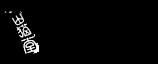 Lacquersmith Lynx's Company logo