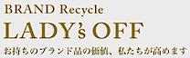 Re Redvalentino's Company logo
