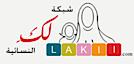 Lakii's Company logo