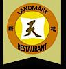 Landmark Buffet's Company logo