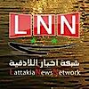 Lattakia News Network's Company logo