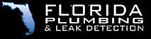 Browardcountyleakdetection's Company logo