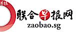 Lianhe Zaobao's Company logo