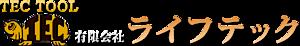 Life Tec's Company logo