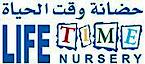 Life Time Nursery's Company logo