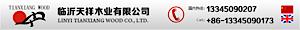 Linyi Tianxiang Wood Industry Coltd's Company logo
