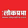 Lokprabha's Company logo