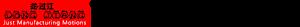 Longjiang Technology Industrial's Company logo
