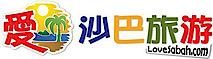 Love Sabah's Company logo