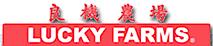 Luckyfarms's Company logo