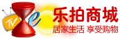 Lucky Pai's Company logo