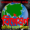 Madaripur24's Company logo