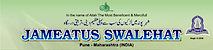 Madrasa Jameatusswalehat's Company logo