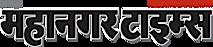 Mahanagar Times's Company logo