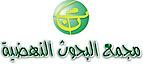 Majma' Buhuts An-nahdliyyah's Company logo