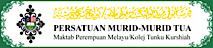 Malay Girls' College/tunku Kurshiah College Old Girls' Association's Company logo
