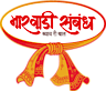 Marwadi Sambandh's Company logo