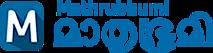 The Mathrubhumi Printing & Publishing Co. Ltd.'s Company logo